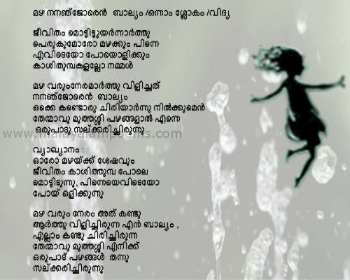 Little girl who loved the rain by Vidya